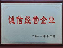 忻州商标注册资质证书